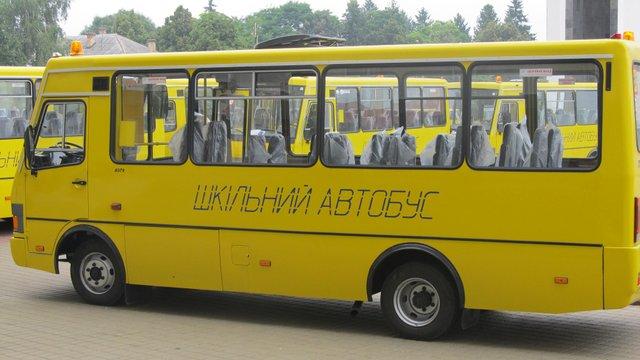 Уряд виділив Львівщині ₴52 млн на придбання шкільних автобусів