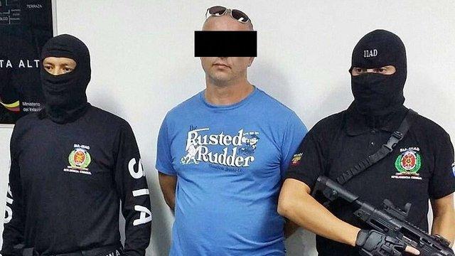Поліція Еквадору провела масштабну операцію проти російської мафії