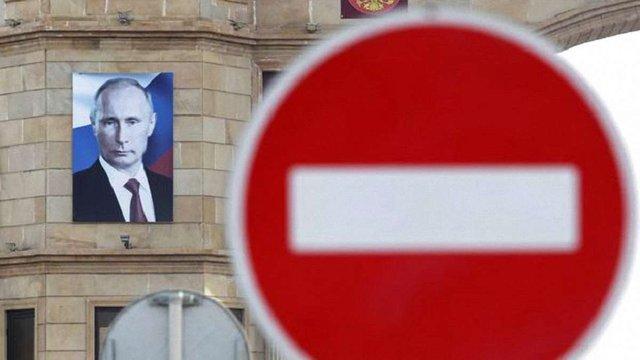 Україна заборонить російську горілку та інші продукти