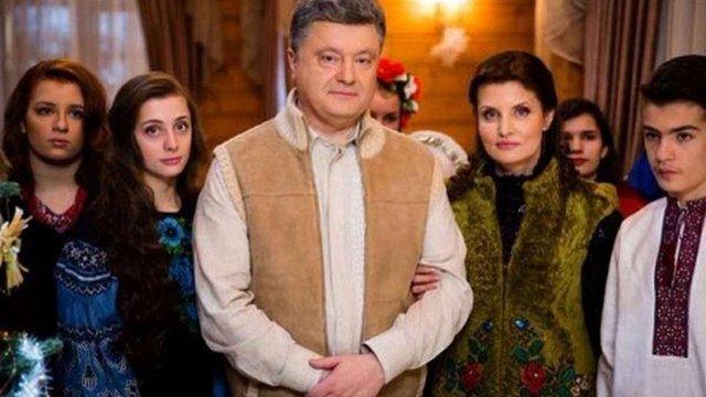 Порошенко з родиною зустріне Різдво у Львові