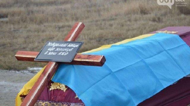 У Запоріжжі поховали останнього невпізнаного бійця, який загинув в Іловайському котлі