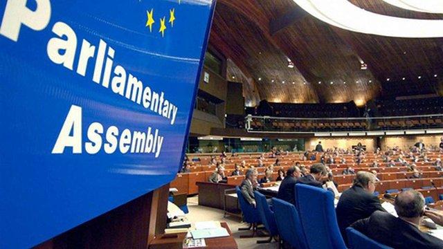 Відсутність Росії на сесії ПАРЄ може допомогти їй уникнути продовження санкцій