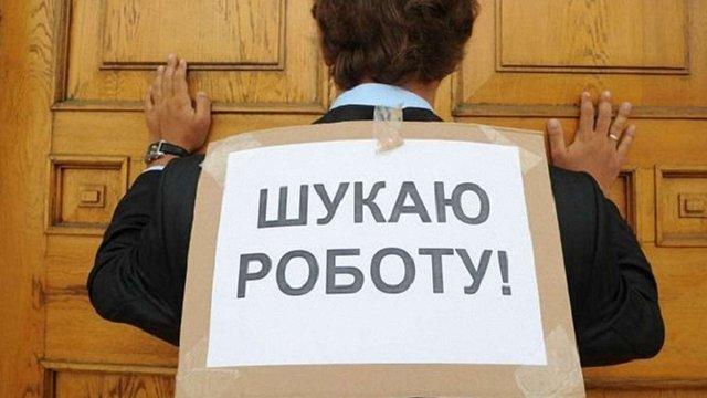 В Україні зріс рівень безробіття