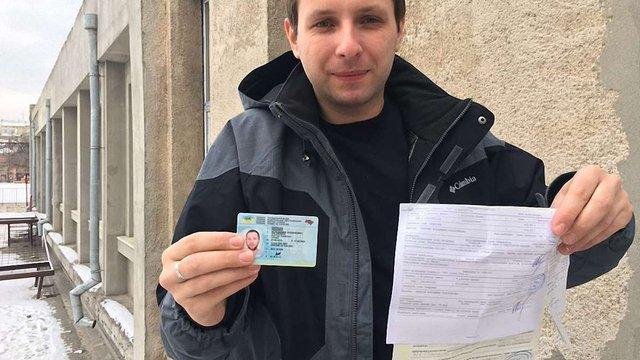 Парасюк подякував львівській поліції і заплатив штраф за порушення ПДР