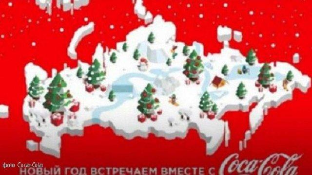 В Україні порушили справу проти Coca-Cola і Pepsi за карти з «російським» Кримом