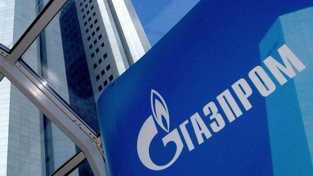 АМКУ оштрафував «Газпром» на ₴85 млрд