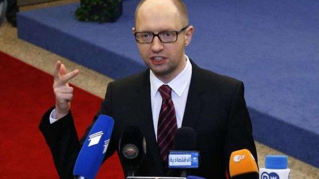 Яценюк виступив за референдум щодо нової Конституції