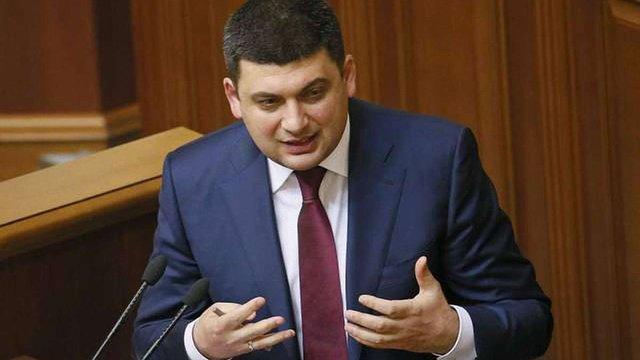Гройсман підписав закон про позачергові вибори у Кривому Розі