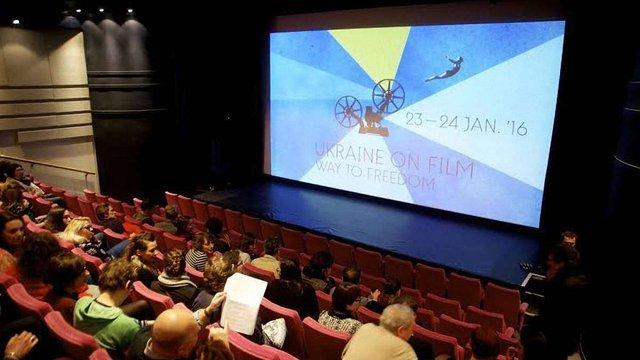 Українські фільми  у Брюсселі переглянуло більше тисячі глядачів