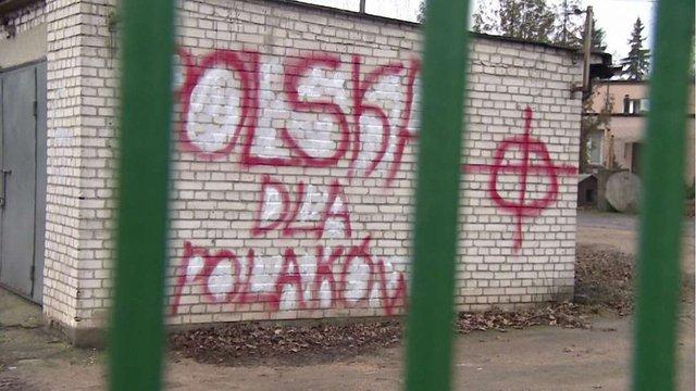 У Польщі напали на українських заробітчан