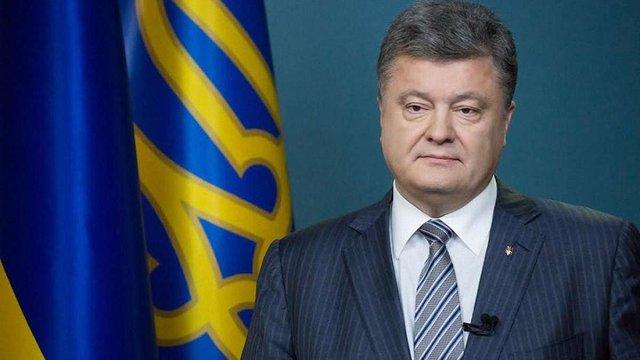 Порошенко у День пам'яті Героїв Крут подякував захисникам України