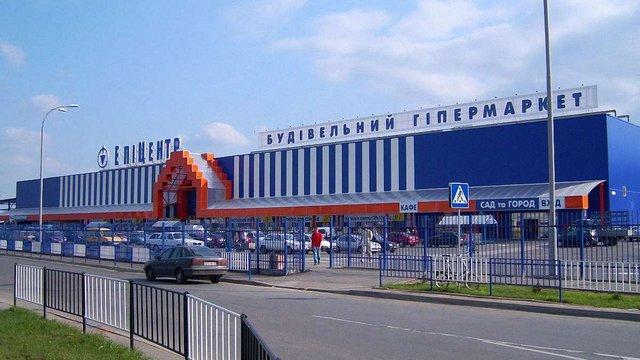 Третій львівський гіпермаркет «Епіцентр» відкриють у ТРЦ King Cross Leopolis