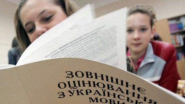 В Україні розпочалась реєстрація на ЗНО