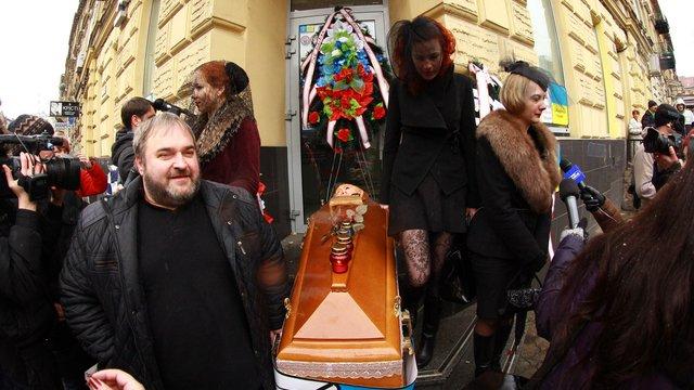 У Львові активісти «поховали» російський банк