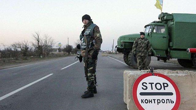 Керівництво АТО вирішило закрити пункт пропуску «Зайцеве» на Донеччині