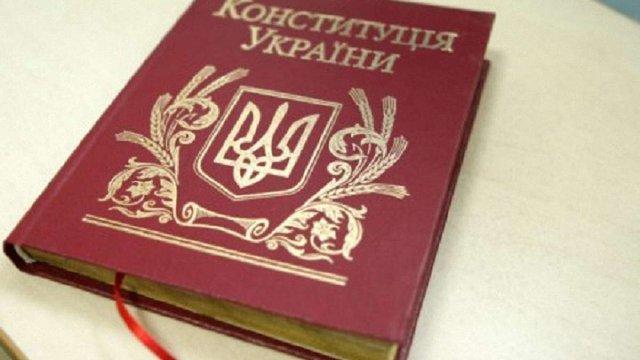 Верховна Рада попередньо схвалила зміни до Конституції в частині правосуддя