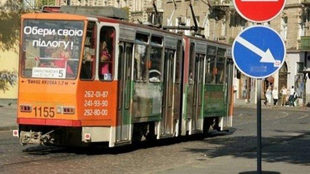 Від четверга трамваї № 5 та № 6 курсуватимуть вул. Замарстинівською