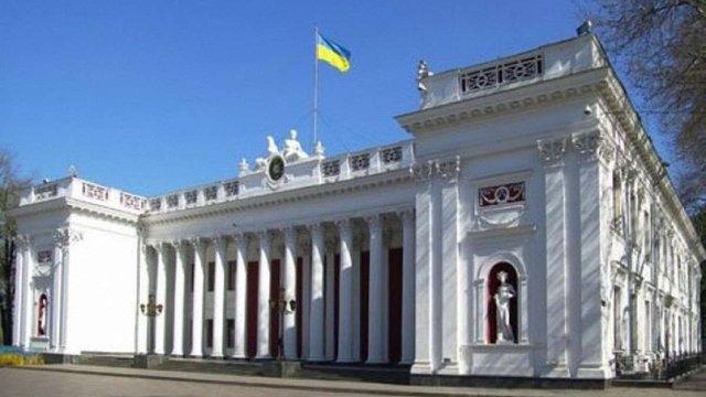 Міська рада Одеси визнала Росію країною-агресором