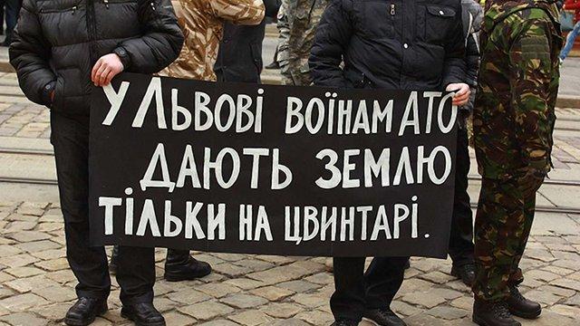 Учасники АТО влаштували пікет біля львівської міськради