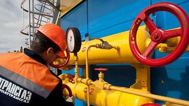 Верховна Рада ухвалила закон про віртуальний реверс газу з Європи