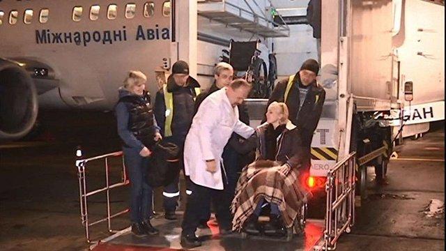 Волонтерка Яна Зінкевич повернулася в Україну