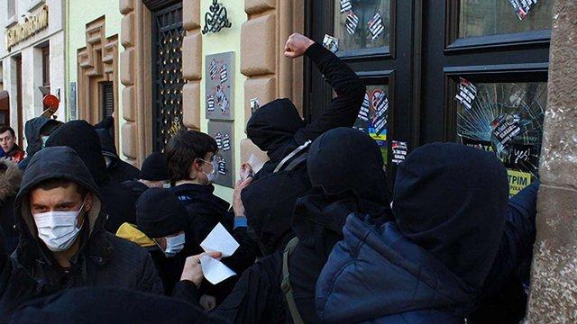 У Львові націоналістичні організації протестували проти російського бізнесу