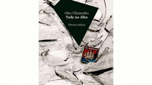 Роман Олеся Ульяненка видали у Чехії