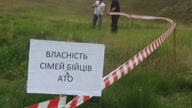 На Закарпатті викрили продаж виділених учасникам АТО земельних ділянок
