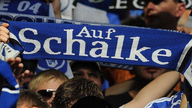 Понад півтори тисячі німецьких фанів «Шальке» приїде до Львова на матч із «Шахтарем»
