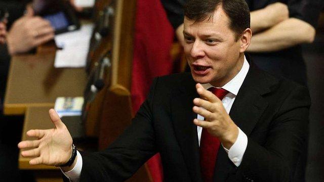 Радикальна партія припинила переговори про повернення в коаліцію
