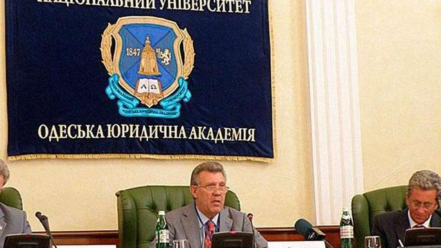 ГПУ запідозрила академію Ківалова у махінаціях на ₴40 млн