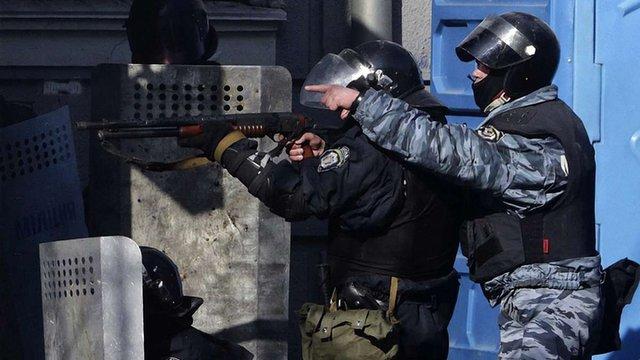 ГПУ встановила особи «беркутівців», які вбивали активістів на Майдані