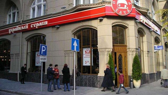 Адміністрація «Пузатої хати» у Львові перешкоджала жебрачці з'їсти оплачений обід