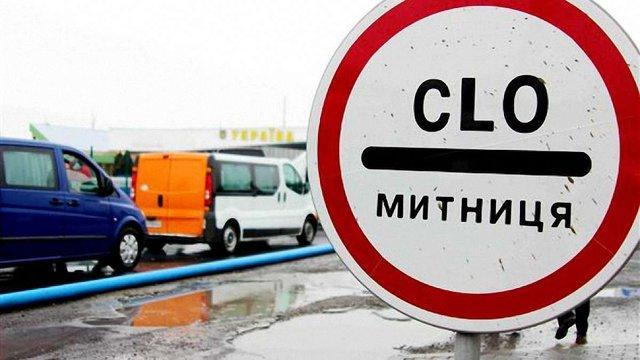 Львівську митницю передадуть в управління іноземцям