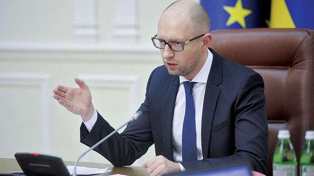 У топ-50 держкомпаній проведуть міжнародний аудит і змінять директорів, – Яценюк