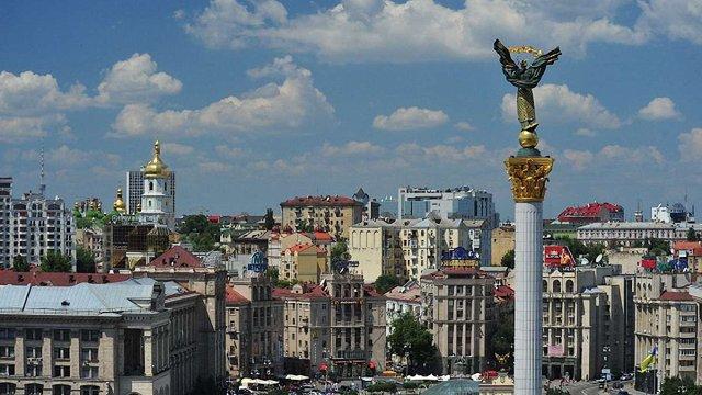 Київ розірвав побратимство з Москвою і Санкт-Петербургом