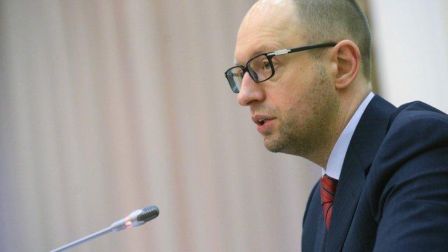 Яценюк озвучив позицію уряду щодо судової реформи