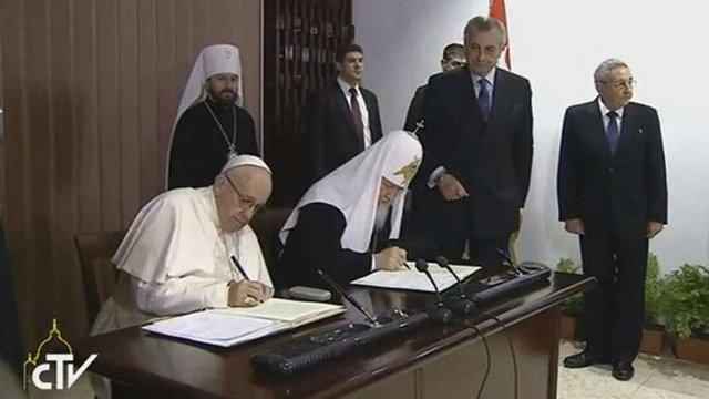 Про що домовилися Папа Римський і глава РПЦ