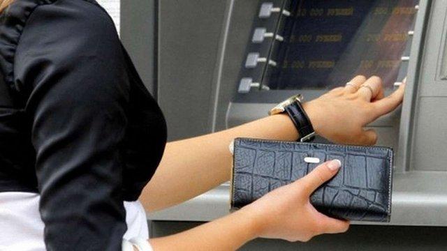 НБУ дозволив українцям отримувати електронні платежі з-за кордону