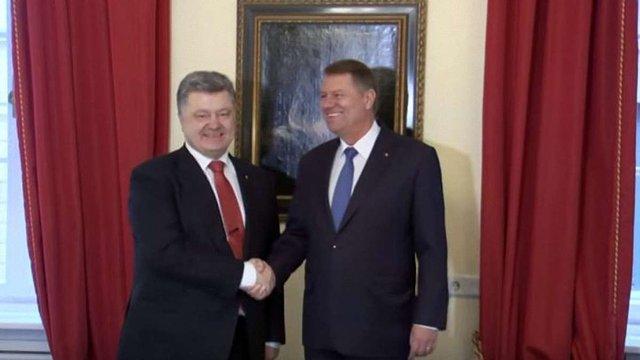 Румунія скасує візовий збір для українців