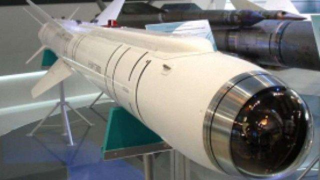 Куба повернула США помилково надіслану ракету