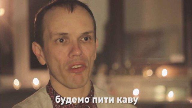 Мер Львова разом з Романом Кисляком взяв участь в акції #накавуздругом