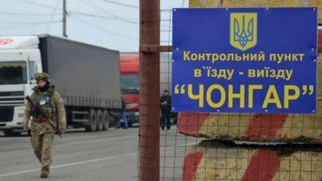 На кордоні з анексованим Кримом встановили веб-камери
