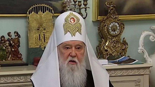 УПЦ КП висловила розчарування спільною декларацією глав РКЦ і РПЦ