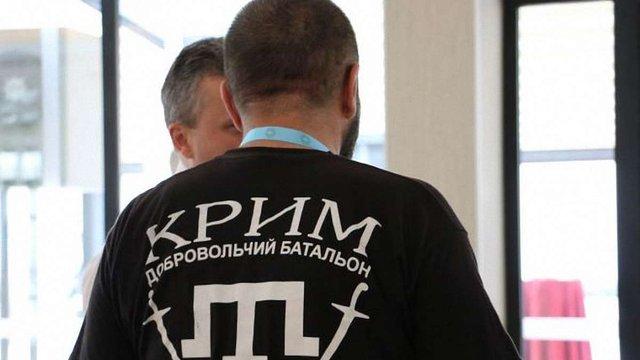 У Києві відбулися обшуки в учасників добровольчого батальйону «Крим»