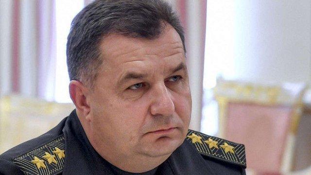 Полторак наказав притягнути до відповідальності винних за жахливі умови проживання бійців 53 ОМБ