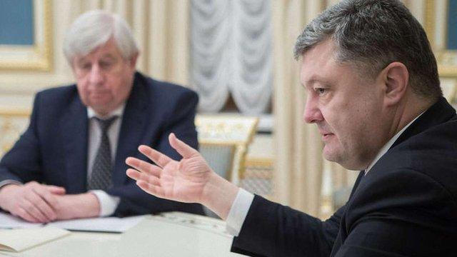 Порошенко попросив Шокіна написати заяву на відставку