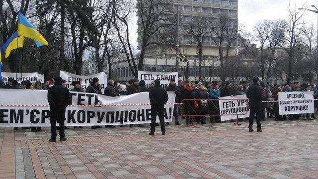 Понад тисячу мітингувальників перекрили вулицю Грушевського