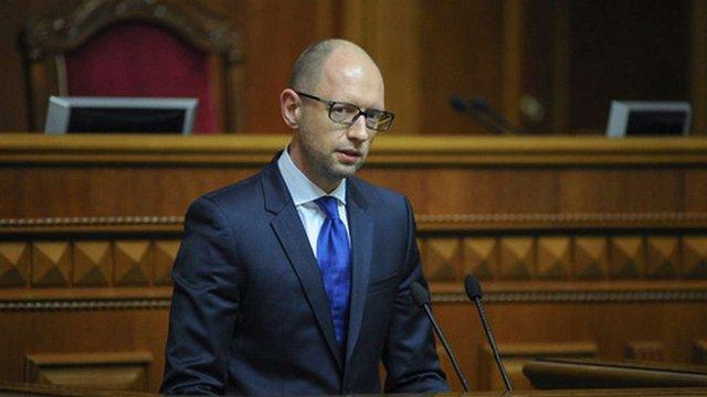 Верховна Рада не змогла проголосувати за відставку уряду Яценюка