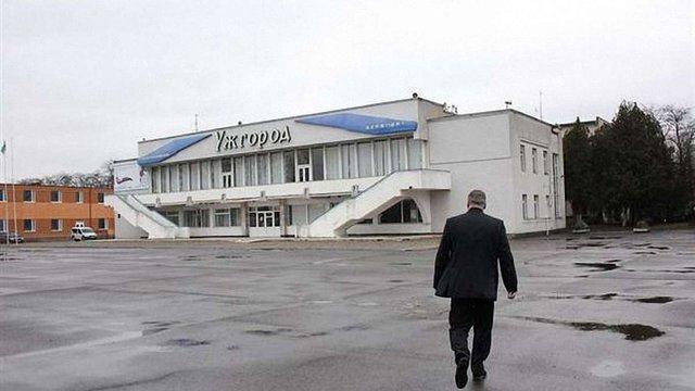 Державіаслужба тимчасово зупинила роботу аеропорту «Ужгород»